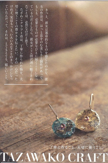 Tazawako1_2
